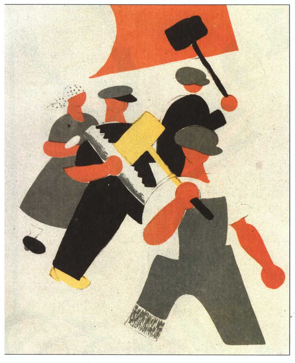 http://dvbpersian.blogsky.com - مردان سرشناس قبلا چه شغلی داشتند؟