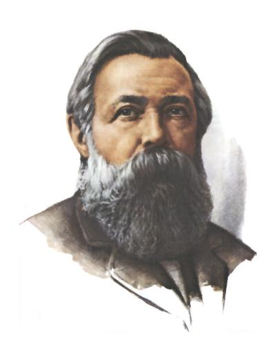 Портрет фридриха энгельса марки казахстана каталог